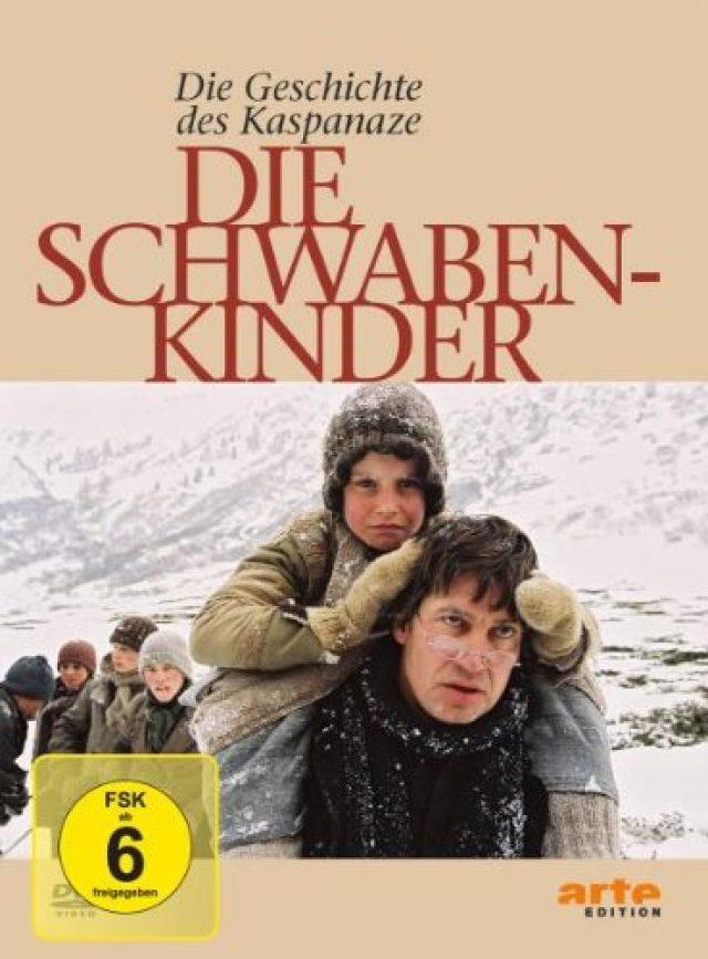SchwabenKinder Film